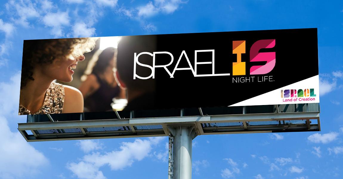 israel_billboard_outdoor