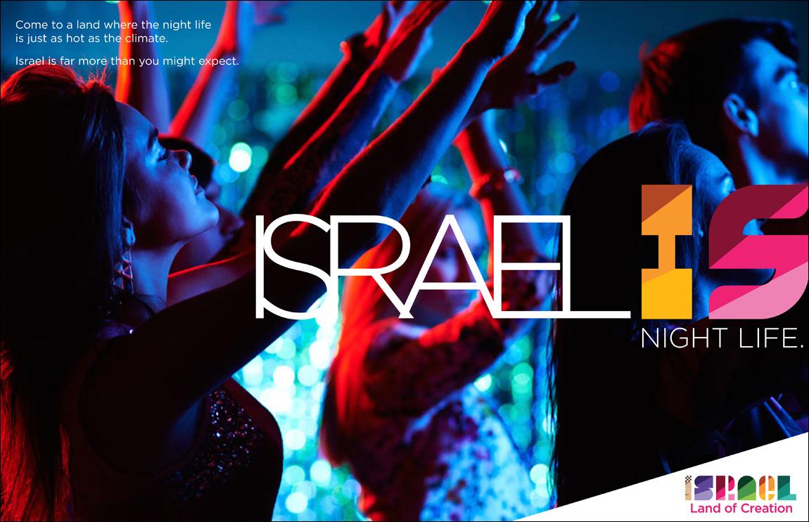 ISRAEL1a