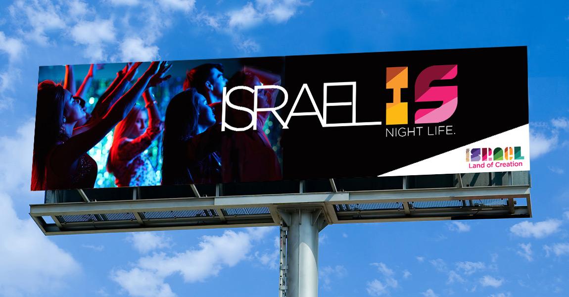 Israel_Billboard_Outdoor2